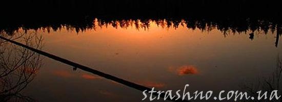 НЛО над озером на рыбалке