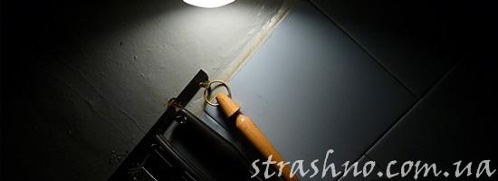 Призрак ночью на кухне