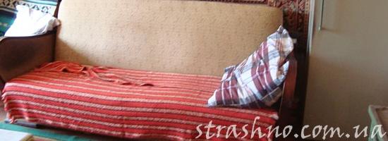 Старый дедушкин диван
