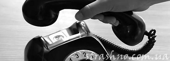 Мистический ночной звонок телефона