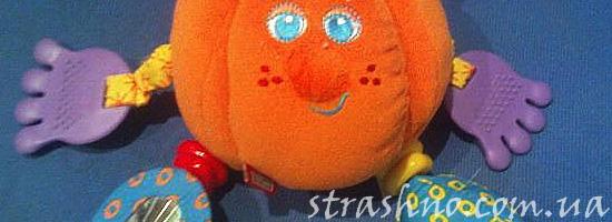 Мистика с детской игрушкой