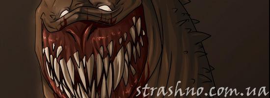 Кровавый страшный монстр