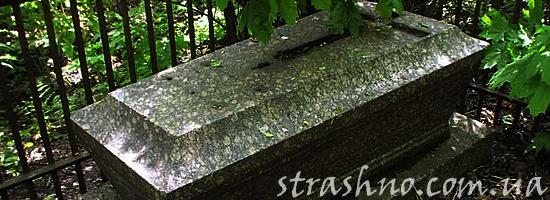 Опрометчивые обещания на заброшенных могилах