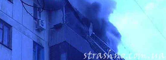 История о странных пожарах в квартире