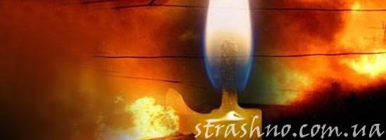 Мистическая история о пожаре после смерти бабушки