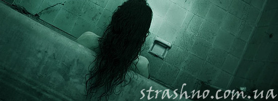 Мистика в ванной