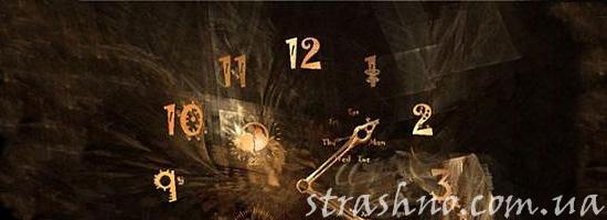 Мистические старинные часы
