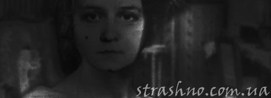 Вызов духа Софьи Блювштейн