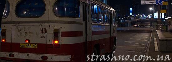 Рассказ про жуткий автобус