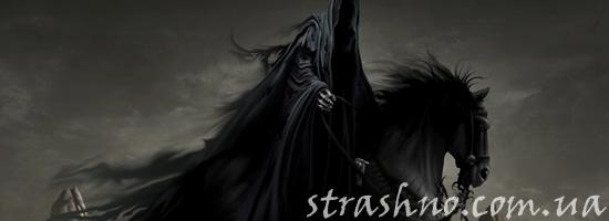 Страшилка о призрачном всаднике