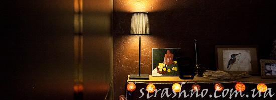 Мистические события в квартире ночью