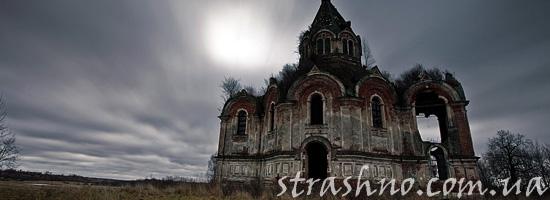 Мистика в старой церкви
