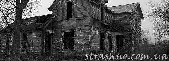 Страшилка о заброшенном мистическом доме