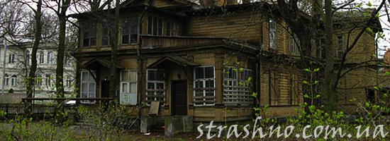 Продажа мистического дома