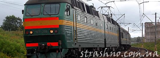 Приближающийся поезд