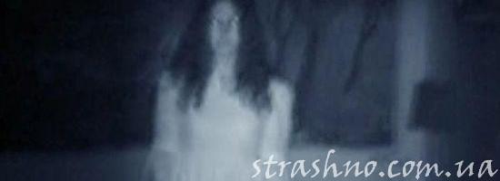 Злая призрачная девушка