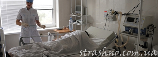 Тяжелая страшная смерть в больнице