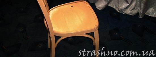 Страшный старый стул
