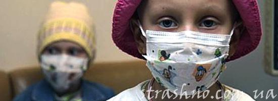 Страшные детские болезни