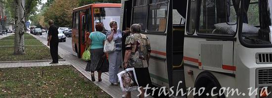 Мистика в автобусе