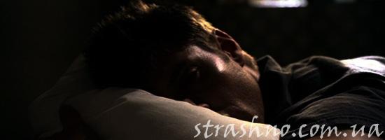 Спящий парень