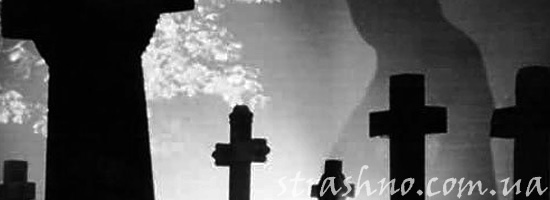 Страшилка про кладбище