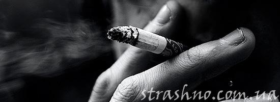 Курить - смертельно опасно