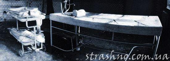 Страшная история о заброшенной больнице
