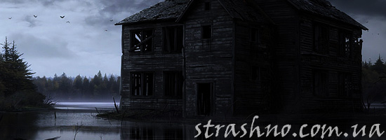 История о проклятом мистическом доме