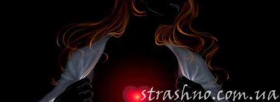 Две реальные истории о любовных приворотах