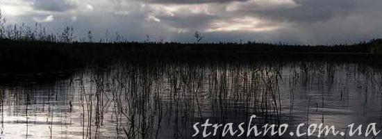 Страшная история про мистическое озеро
