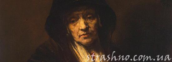 Мистическая история о странной старушке
