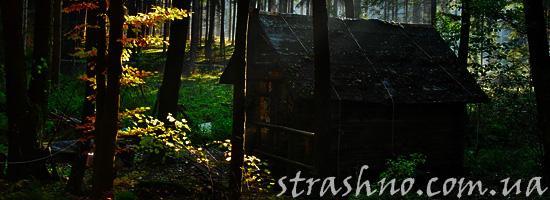 Страшный домик-могила