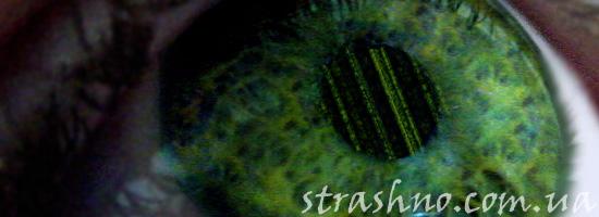 Жуткие зеленые глаза