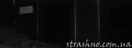 Мистическая история о странном силуэте