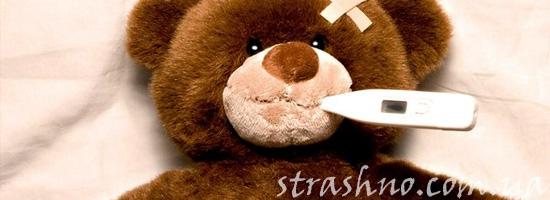 Плюшевый медведь-талисман