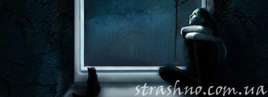 Открытое окно ночью