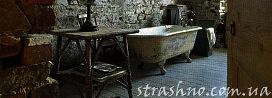 Мистическая смерть в ванной