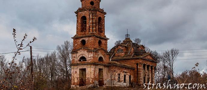 мистическая история о заброшенной церкви