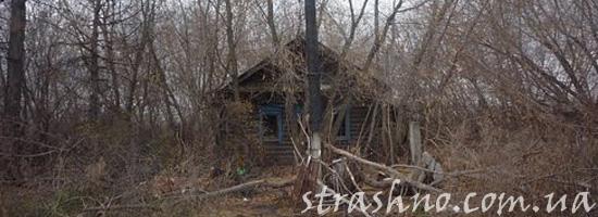 Жуткий старый дом