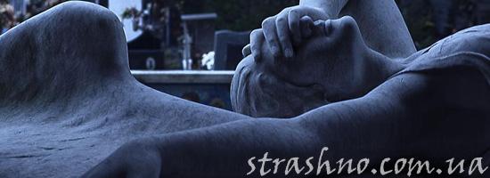 Дата смерти на кладбище