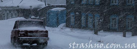 Мистика на зимней дороге