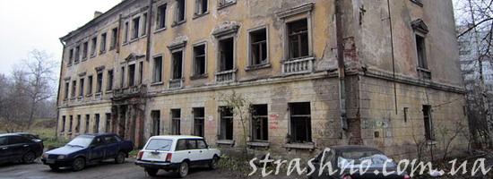 Заброшенное здание с призраком