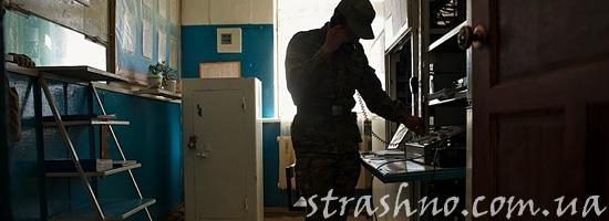 Мистика в армии