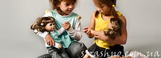Мистически восприимчивые дети