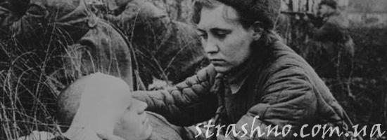 Мистика во время войны