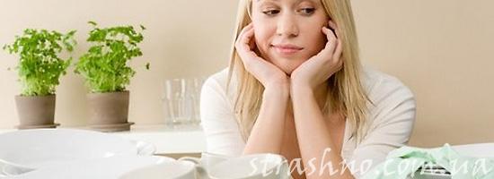 А не помыть ли мне посуду?