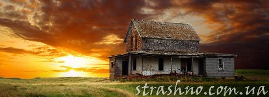 Мистический дом с призраком