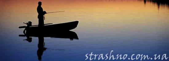 Страшная история о рыбалке