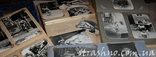Призрак из старого фотоальбома